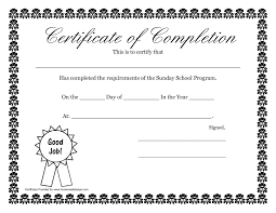 Promotion Certificate Template Sunday School Promotion Day Certificates Certificate Sample For