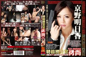 Japanese Adult Video DVD Update on February 06 2015