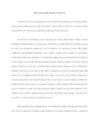 Informative Essays Examples Example Of Informative Essay Penza Poisk