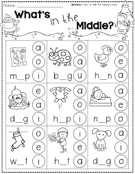 Worksheets For Worksheet Kg 2 Students And Word Family Free ...