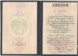 Единая база дипломов о высшем образовании украины очный курс 3 6 дней Семинар дистанционный курс единая база дипломов о высшем образовании украины 24 ч 32 ч