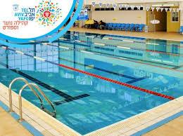 public swimming pool.  Pool Goldstein Goren Country Community Center Inside Public Swimming Pool