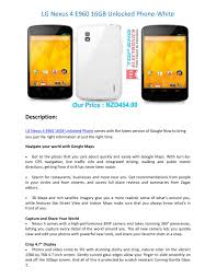 LG Nexus 4 E960 16GB Unlocked Phone ...