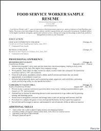 Dance Instructor Resume Best Indian Dance Teacher Resume Instructor Template Format Dancer