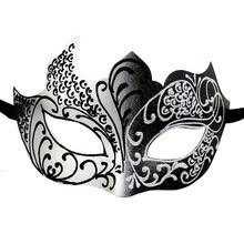 Vind De Beste Carnaval Kleurplaat Masker Fabricaten En Carnaval