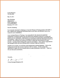 Job Application Cover Letter 2013 What Is A Cover Letter When Applying For Jobs The Hakkinen