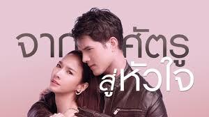 นิยายไทยรัฐ อ่านเรื่องย่อละคร ช่อง 3 ช่อง 7 และช่องอื่นๆ ทุกช่อง |  ไทยรัฐออนไลน์