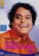 Talented South Indian composer Harris Jeyaraj has written scores for numerous Tamil, Telugu and Hindi films. This collection features some of his best-loved ... - very-best-of-harris-jeyaraj-vol-1