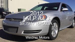 used 2016 chevrolet impala silver stock 16p003a weidner motors ltd