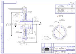 Курсовая работа по технологии машиностроения курсовое  Курсовой проект Расчет изготовления детали Колесо червячное