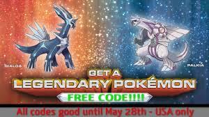 FREE Legendary Pokémon Sun and Moon Codes - DIALGA PALKIA - Good Till May  28 2018 - YouTube