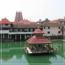Sri Krishna Temple,Udupi