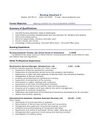 job objective in resume sales  seangarrette cojob