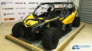Один из первых maverick x3 x ds проданных в Казахстане eurasia motors