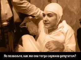 Мені сказав слідчий, що Надія попросилася в лікарню, - сестра і матір Савченко прибули до СІЗО для уточнення інформації про її можливу госпіталізацію - Цензор.НЕТ 2121