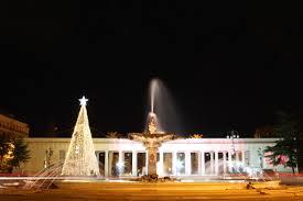 Fontana Tree Lighting File Fontana Del Sele Natale 2018 Jpg Wikimedia Commons