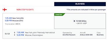Aeroflot Award Chart Heads Up Aeroflot Awards Not Currently Bookable With Delta