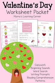 Valentine's Day Worksheet Packet - Mamas Learning Corner