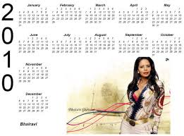 Online Calendar Maker Free Online Calendar Maker 2018 Asafonggecco Yearly Calendar Maker