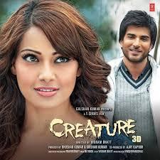 Dena K Hair Design Sawan Aaya Hai Mp3 Song Download Creature 3d Sawan Aaya Hai
