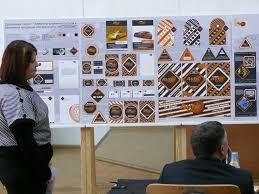 Графический дизайн темы дипломных работ Кафедра Средовой дизайн Графический дизайн темы дипломных работ