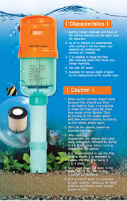 How To Filter Water Without A Filter Aquarium Fish Tank Cleaner Electric Motor Vacuum Siphon Cleaner