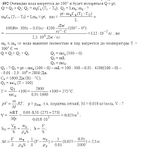 Самостоятельные и контрольные работы по математике класс ершова  Самостоятельные и контрольные работы по математике 5 класс ершова решения
