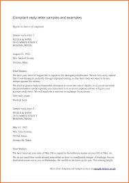 Business Letters Sample Noise Complaint Letter How To Improve My