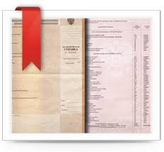 Купить диплом рязань отзывы ru Купить диплом рязань отзывы один