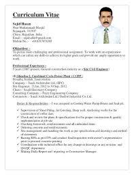 sample resume for civil site engineer be civil curriculum vitae salikgmail sample  resume civil site engineer