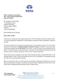 letter for not accepting job offer due to salary acceptance acceptance letters offer letter