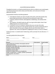 english hobbies essay year 1