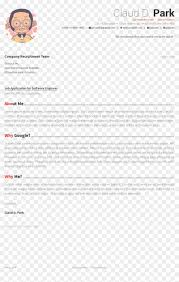 Cover Letter Resume Template Github Hd Png Download 2480x3508