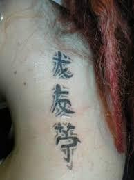 Galerie Písmo Tattoo042005009