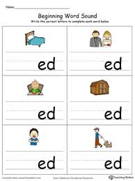 Help your beginning readers practice phonics and expand their reading vocabulary with this rhyme match worksheet. Preschool Phonics Printable Worksheets Myteachingstation Com