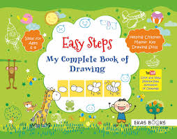 easy steps my plete book of drawing book at low s in india easy steps my plete book of drawing reviews ratings amazon in