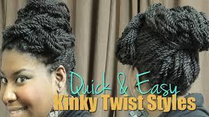 Kinky Twist Hairstyles Natural Hair Tutorial 3 Quick Easy Kinky Twist Updo Styles