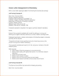 30 Sample Cover Letter For Job Posting Resume How To Resign