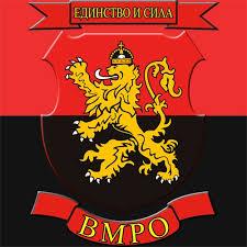 Политические партии Болгарии
