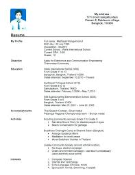 Sample Resumes For Students With No Work Experience Best Of No Work Experience Resume Work Experience Resume Template Resume