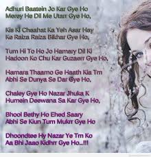 50 Great Download Images Of Sad Love Quotes In Hindi Good Quotes