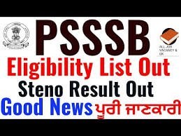 Psssb Eligibility List Out Finaly Steno Result Out Psssb