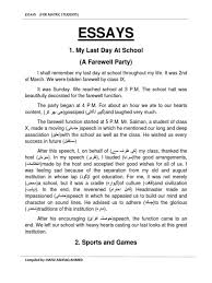 write descriptive essay my favorite place new york place  my favourite book essay favorite place for class 2 14896 my favorite place essay essay medium