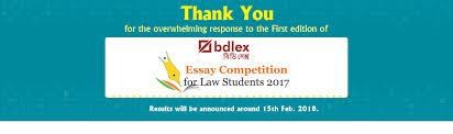 online legal research database bdlex essay competition