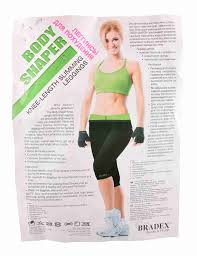 <b>Леггинсы для похудения Bradex</b> Body Shaper M - купить с ...