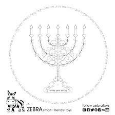 Menorah Coloring Pages Coloring Pages Preschool Coloring Pages
