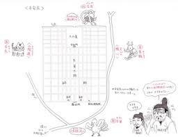 794年 平安京に遷都するイラストで学ぶ楽しい日本史so Netブログ