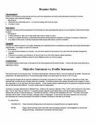short term goals essayshort term goals essay for mba  mba career goals essay examples short term career goals
