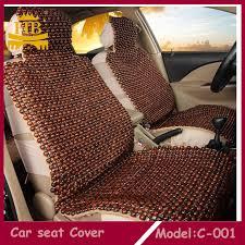 china cool massaged wood beads car seat cushion car seat cover china cool massaged seat covers wood beads seat cover