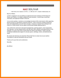 7 Simple Cover Letter For Administrative Assistant Writing A Memo